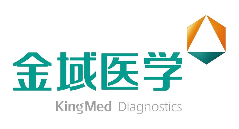 济南金域医学检验中心有限公司
