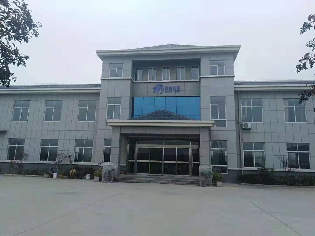 泰安宏健机械科技有限公司